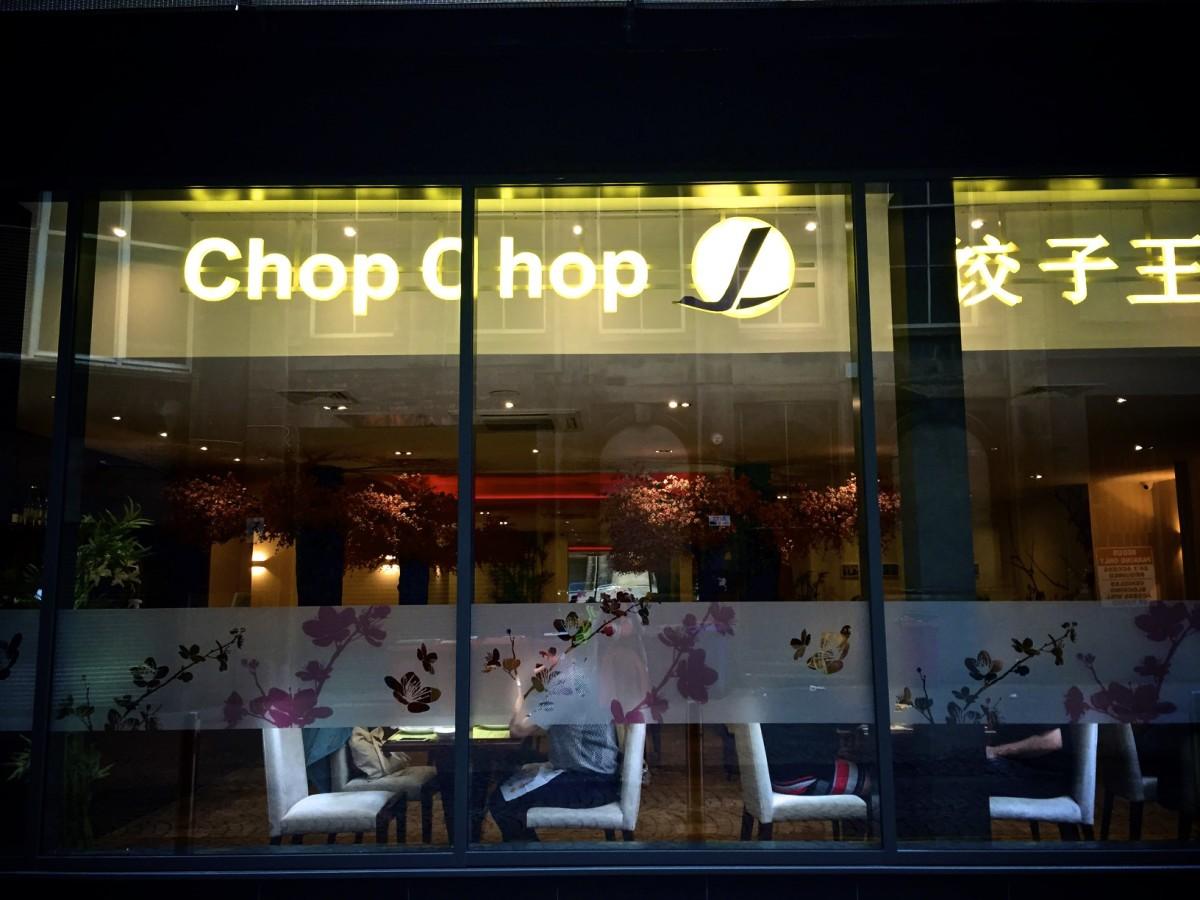 Chop Chop Chinese restaurant; Glasgow