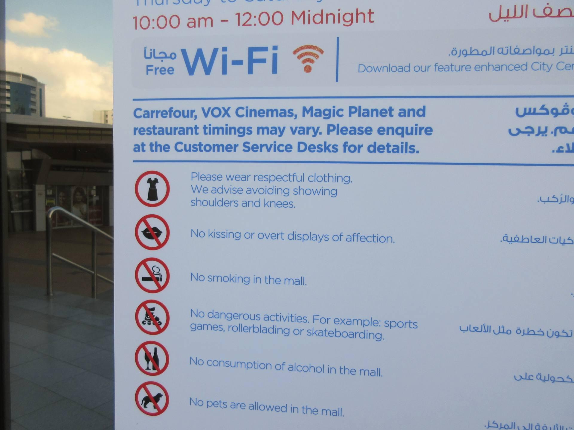 Dubai shopping mall haul - cover your knees