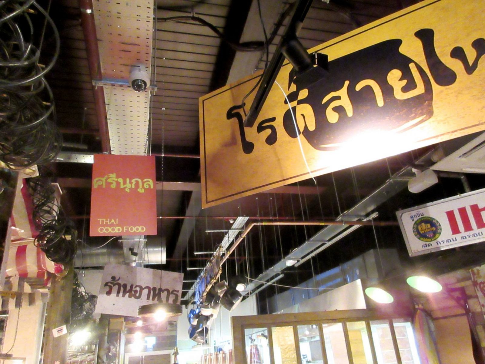Thaikhun Glasgow review - interior