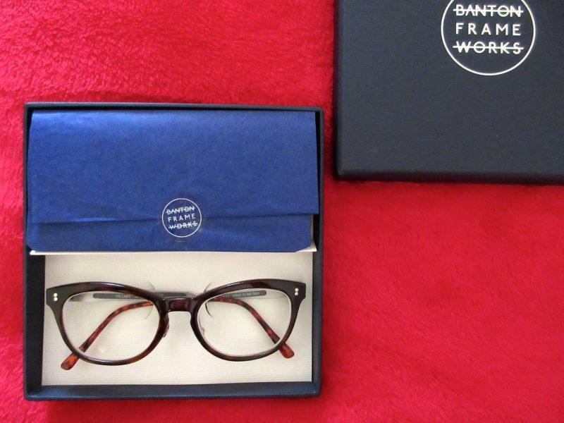 Banton Frameworks Glasses review