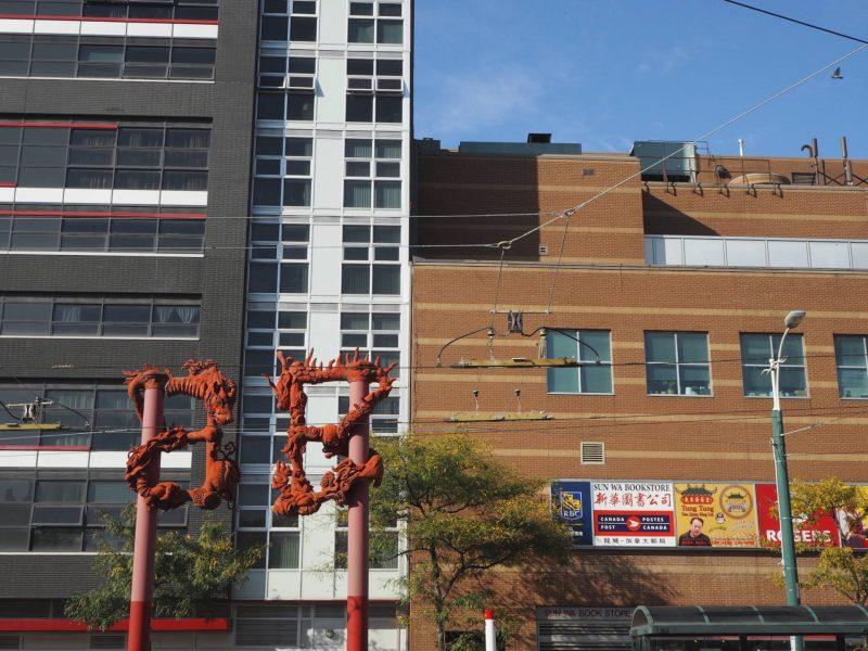 A walking tour of Toronto - Chinatown