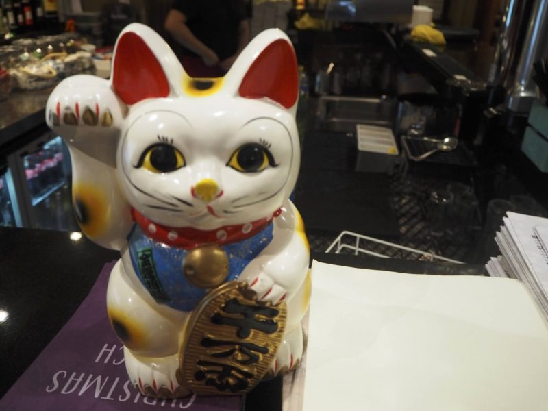Lychee Oriental Glasgow Chinese restaurant review - lucky cat